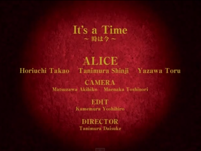 alice its a time